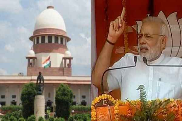 supreme-court-rejected-petition-against-modi-in-sahara-diary-case