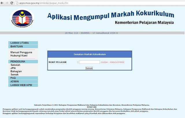 Semak Markah Koko Online