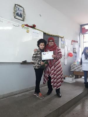 مدرسة البحتري بمديرية عين الشق تحتفي بالتلاميذ المتفوقين في الأسدوس الأول للموسم الدراسي 2017-2018