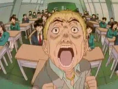 GTO: Great Teacher Onizuka จีทีโอ คุณครูพันธุ์หายาก