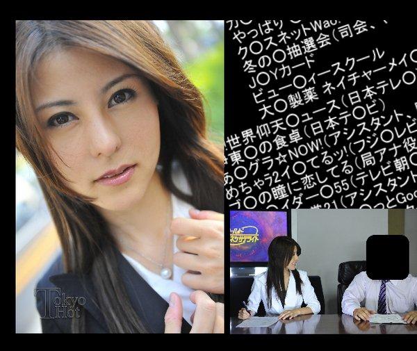 BudKYO-HOs e554 Akiko Nakata 03100