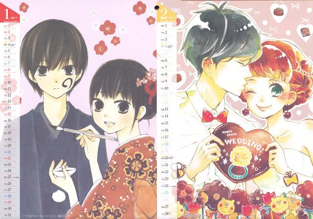 Tenohira no Sherbet de Ayu Fujimiya & Konyakusei de  Iwa Chika
