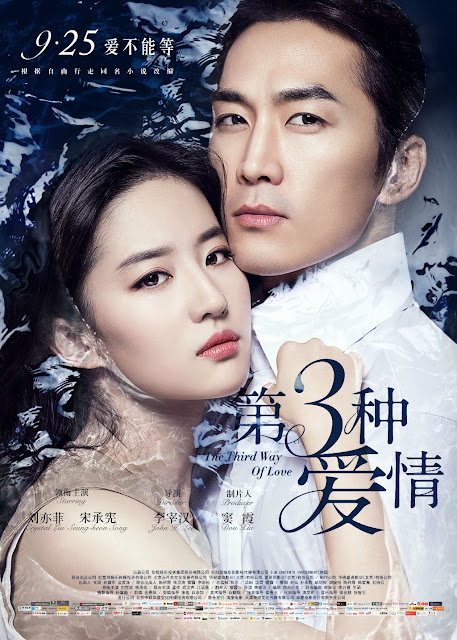Crystal Liu Song Seung Heon breakup The Third Way of Love