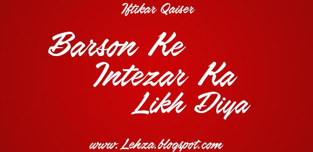 Barson Ke Intezar Ka Anjam Likh Diya By Barson Ke Intezar Ka Anjam Likh Diya By Iftikar Qaiser | Lyrics: Nusrat Fateh Ali Khan