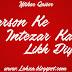 Barson Ke Intezar Ka Anjam Likh Diya By Iftikar Qaiser
