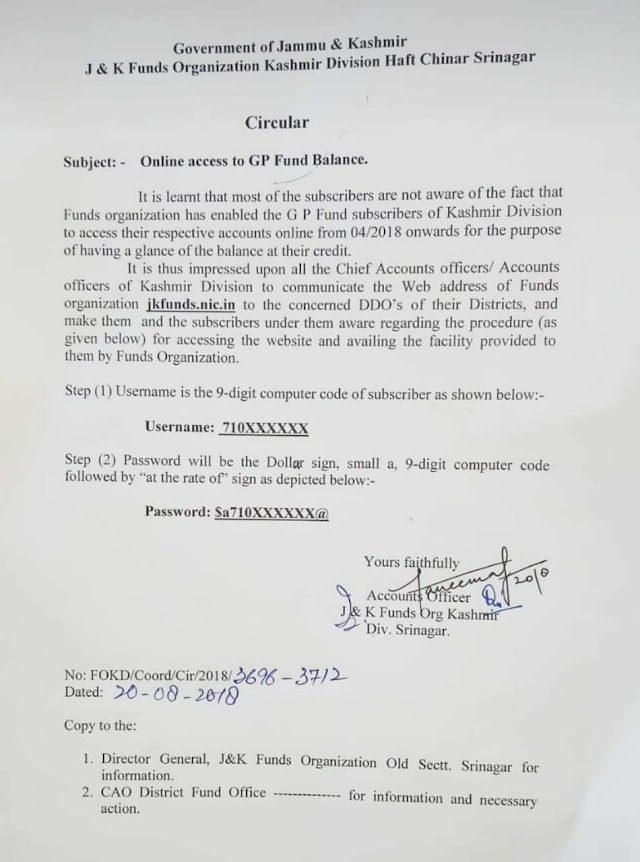 Important circular for all Government employees regarding  online access of GP fund balance
