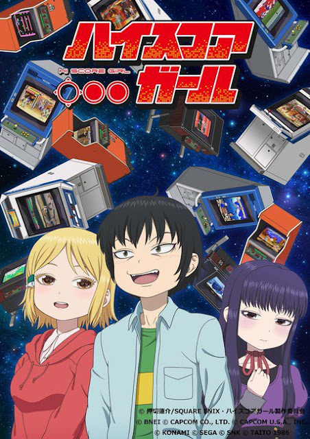 الكشف عن العرض الدعائي لأنمي Hi Score Girl والقادم يوم الجمعة 13 يوليو - موقع أنمي4يو Anime4U