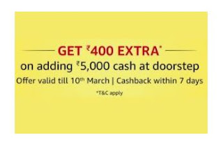 Amazon Add Money Cash Back Promo