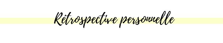rétrospective personnelle
