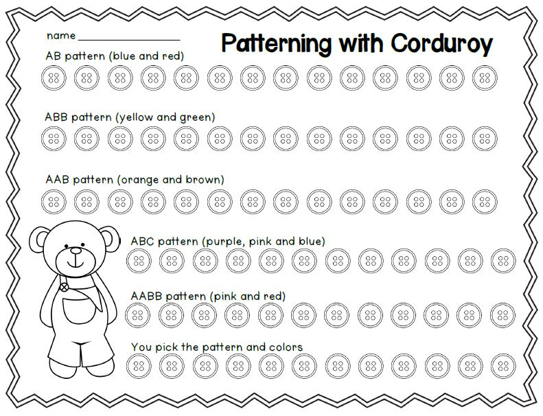 Teach With Laughter Patterning With Corduroy