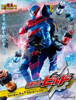 Kamen Rider Build Episode 01-49 [END] MP4 Subtitle Indonesia