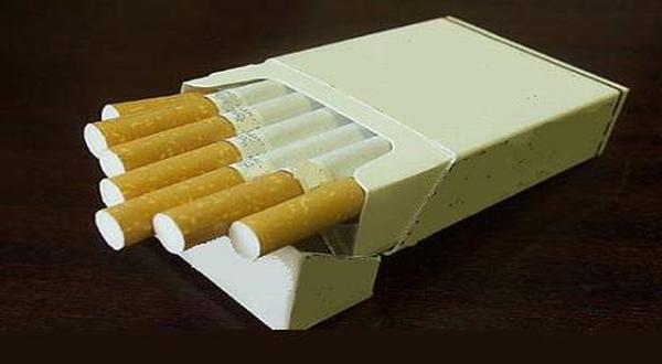 The Last Bungkus Rokok Di Inggris Akan Tampil Polos