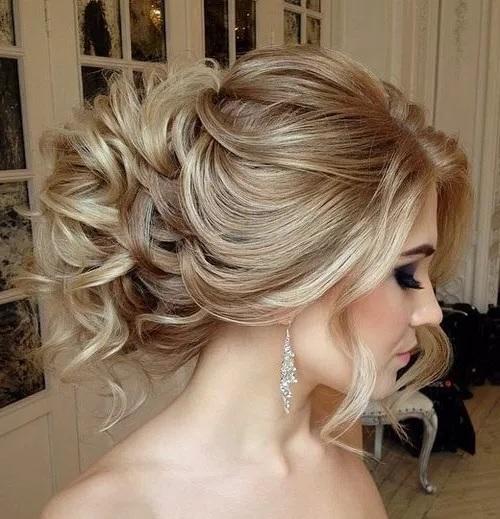 Wedding Updo Hairstyles | Wedding Hairstyles | Bridal Updo Hairstyles