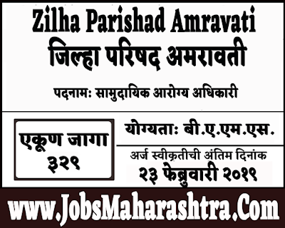 ZP Amravati  Recruitment 2019