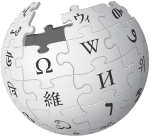 Wikipedia information about: