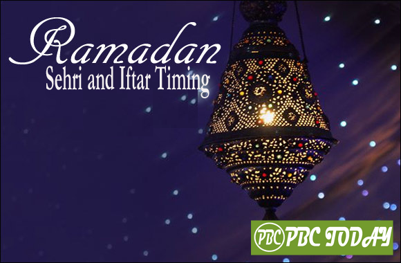 http://www.pbc.today/2017/05/sehri-and-iftar-timing-2017-bangladesh.html