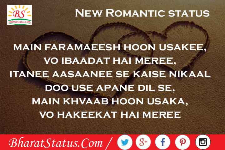 Happy Valentine Day 2018 Wishes Images SMS in Hindi ...