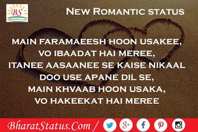 Valentine Day 2021 wishes photo
