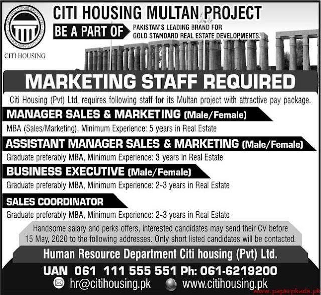 CITI Housing Multan Jobs May 2020