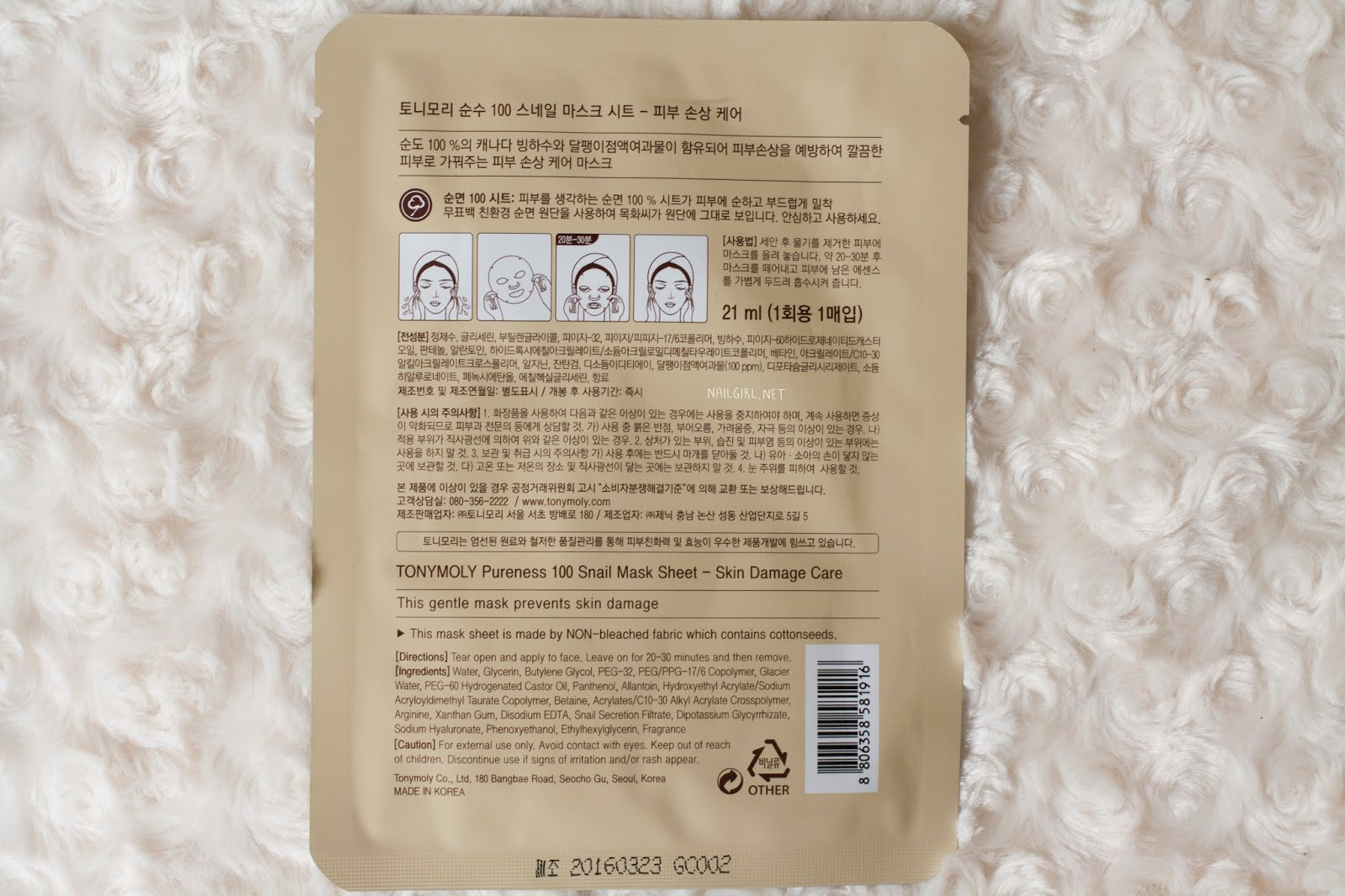 tonymoly pureness 100 snail mask review ingredients