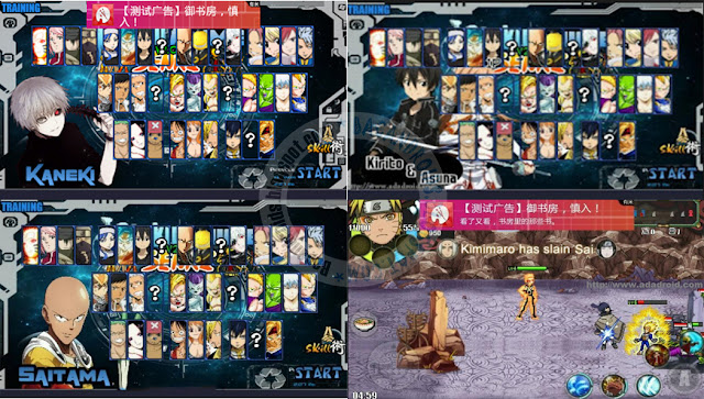 otaku anime senki v2.0 Apk Mod Unlimited money