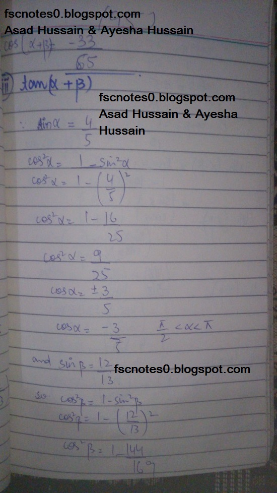 FSc ICS FA Notes Math Part 1 Chapter 10 Trigonometric Identities Exercise 10.2 Question 9 Written by Asad Hussain & Ayesha Hussain 4