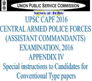 upsc+capf+special+instructions+for+conventional+type+tests