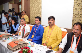 bjp-office-bearers-discuss-organisational-expansion