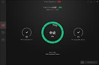 blog.fujiu.jp  2018年版 Windows10 のプチフリーズが解決するまで