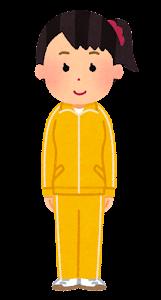 ジャージを着た女性のイラスト(黄)