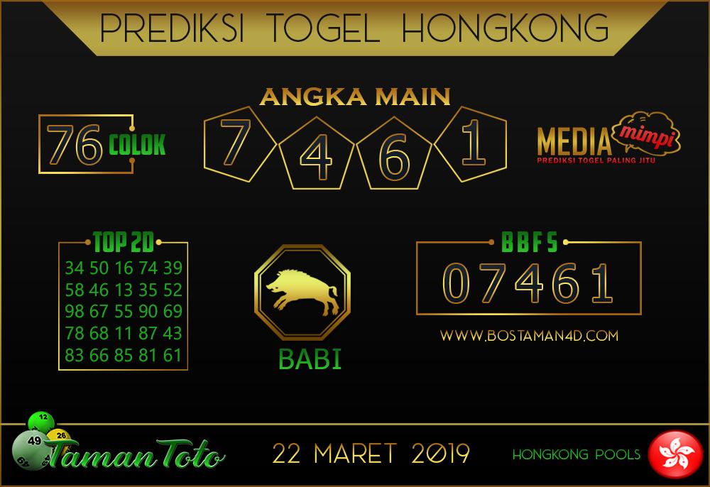 Prediksi Togel HONGKONG TAMAN TOTO 22 MARET 2019