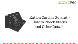 Ration Card in Gujarat - How to Check Status and Other Details