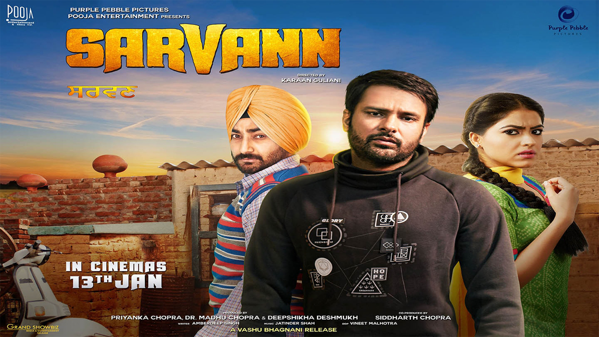 Sarvann 2017 Punjabi Full Movie Watch Online or Download