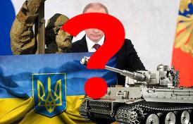 Зачем Путин всегда выбирает самый кризисный вариант?