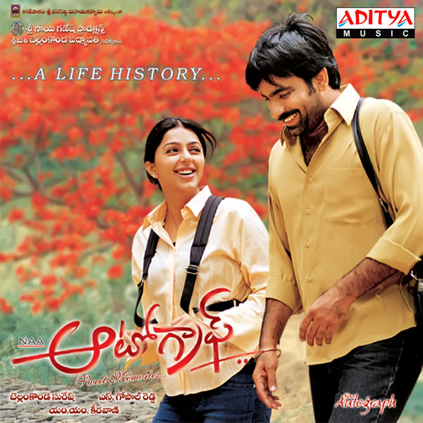 My autograph all songs download or listen free online saavn.