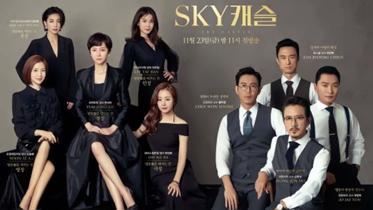 SKY Castle / Princess Maker Episode 13 Subtitle Indonesia