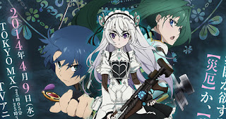 Hitsugi no Chaika: Avenging Battle – Todos os Episódios