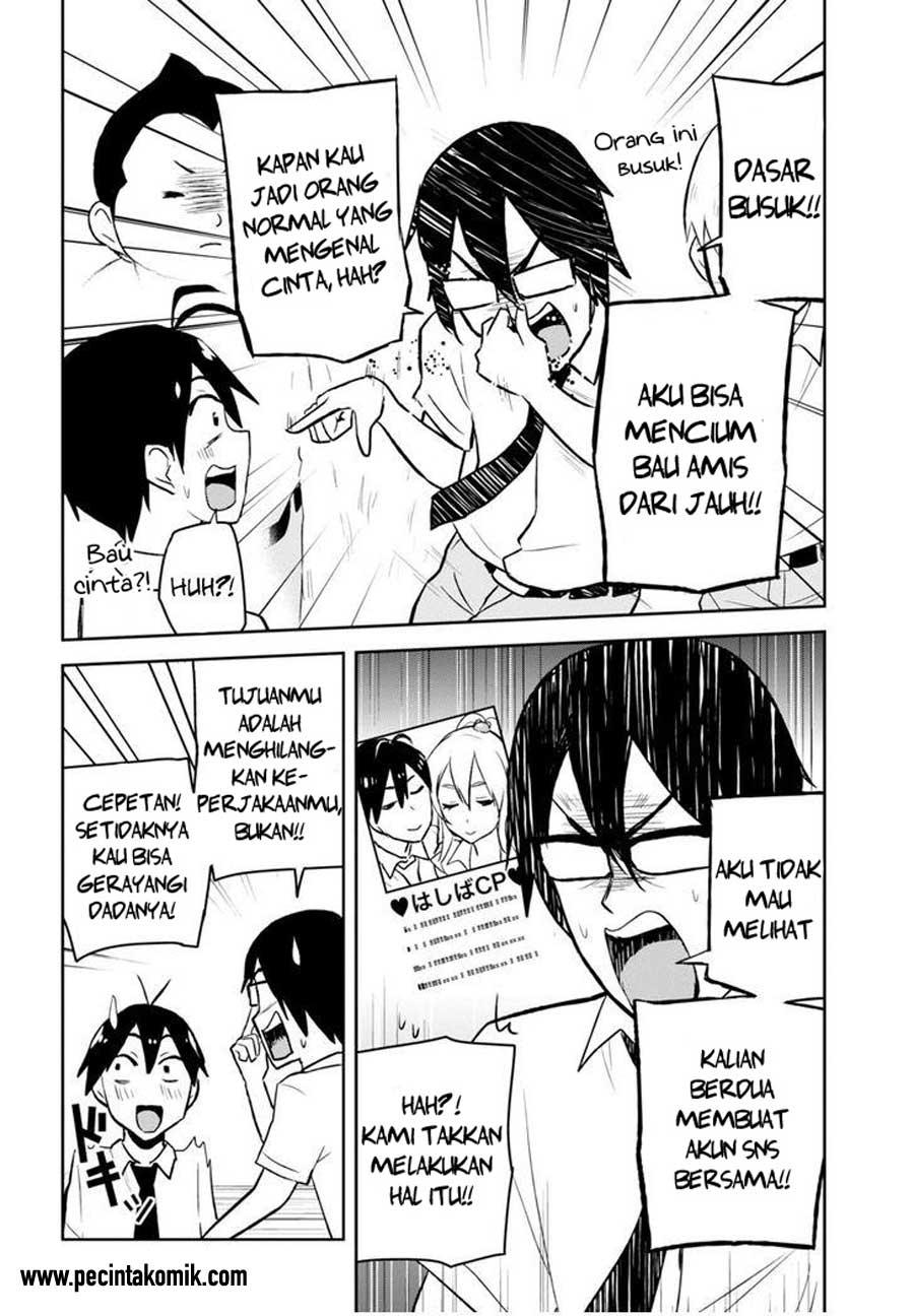 Baca Manga Hajimete No Gal Chapter 21 Bahasa Indonesia