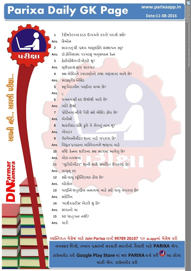 PARIXA DAILY GK PAGE SCIENCE DATE 11/08/16