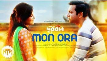 Bhola mon  Lyrics - Okkhor