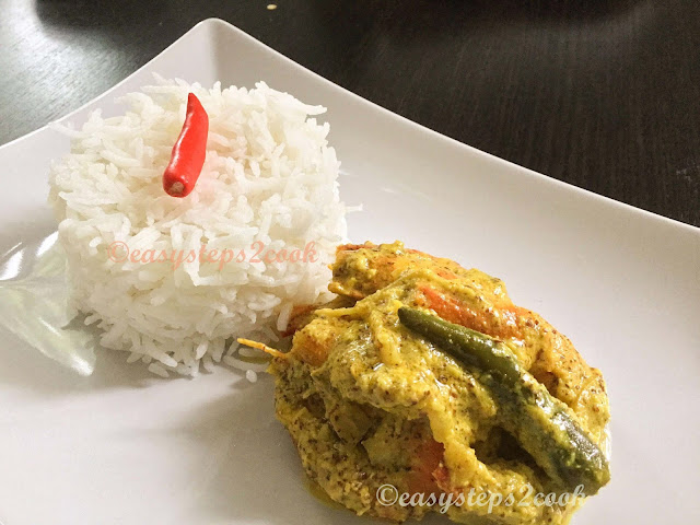 prawn steamed with mustard paste - Bengali recipe