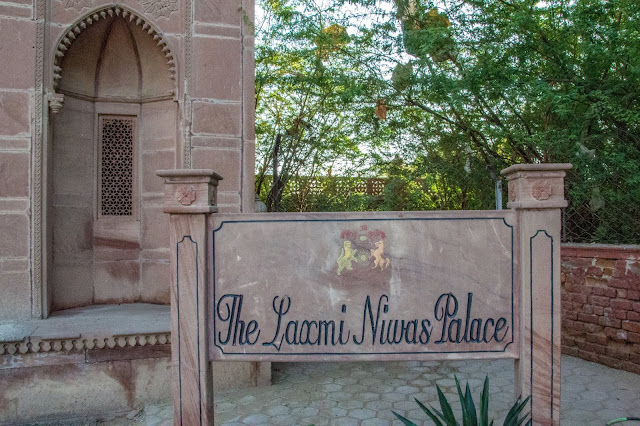 A Tryst with Royalty - Bikaner & Jaisalmer - Day 1 - Ludhiana to Bikaner