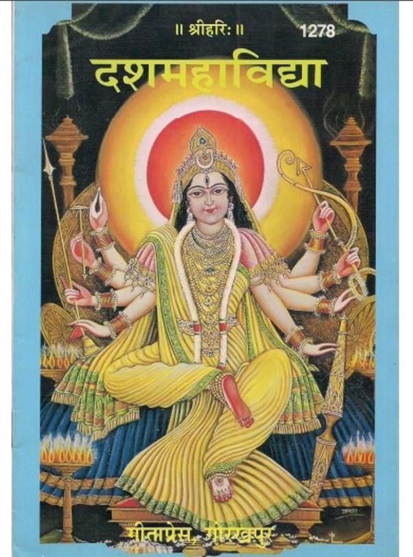 dasha-mahavidhya-geeta-press-दशमहाविद्या-गीता-प्रेस