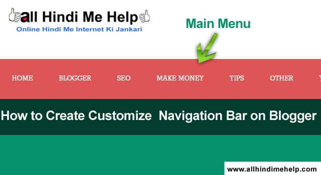 Blogger Navigation Bar Customize Hindi Me Sikhe