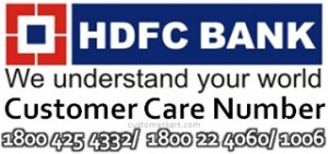 HDFC customer care, HDFC credit card customer care number, HDFC toll free customer care number, HDFC customer care center, HDFC helpline for 24 X 7.HDFCcustomer care no for diffirence cities,