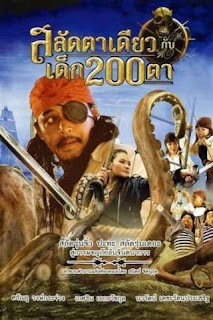 Pirate Of The Lost Sea (2008) WEB-DL 720p 800MB Dual Audio [Hindi DD 2.0 - Thai 2.0] MKV