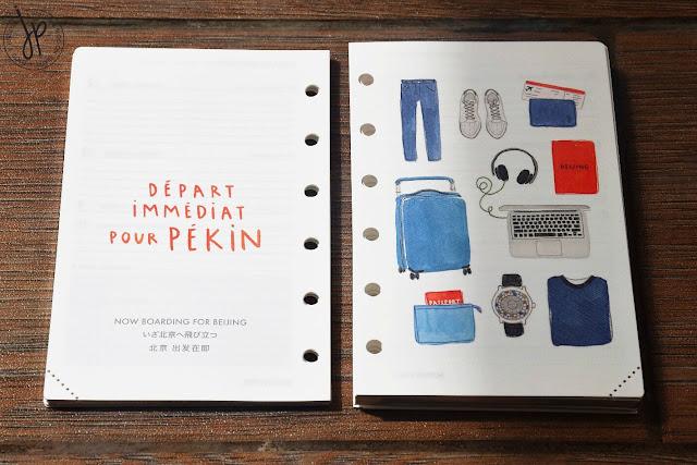 lv agenda page: pekin (beijing)