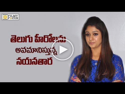 Shocking : Nayanthara Insulted Tollywood Heros