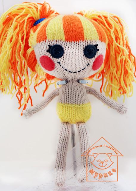 Игрушка, куколка, лалалупси, вязаная игрушка спицами, Мурико, авторская кукла, коллекционная кукла, кукла
