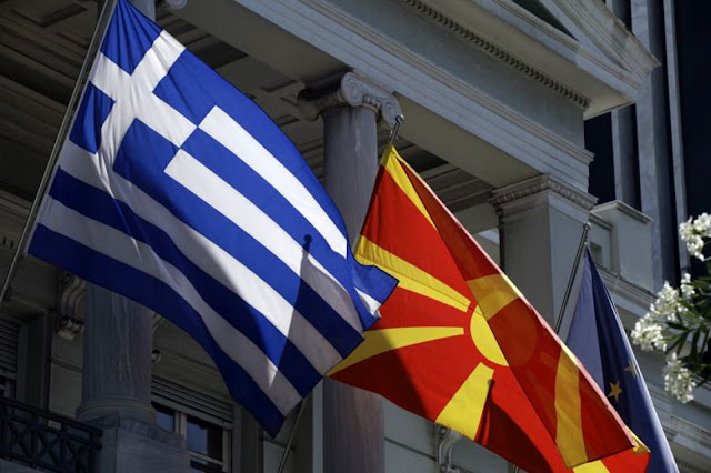 Το Σκοπιανό ζήτημα δεν λύθηκε ούτε θα λυθεί με τη διπλωματία